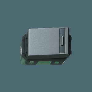 cong-tac-panasonic-refina-WEG55317MB